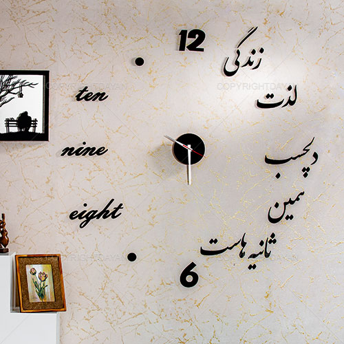 ساعت دیواری روکش مخمل Life |