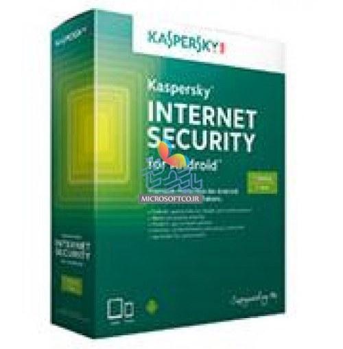 آنتی ویروس کسپراسکی موبایل سکوریتی Kaspersky Internet Security for Android  1PC تک کاربر خانگی  