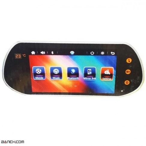 مانیتور آینه ای خودرو 7 اینچی دماسنج دار Car MP5 Player