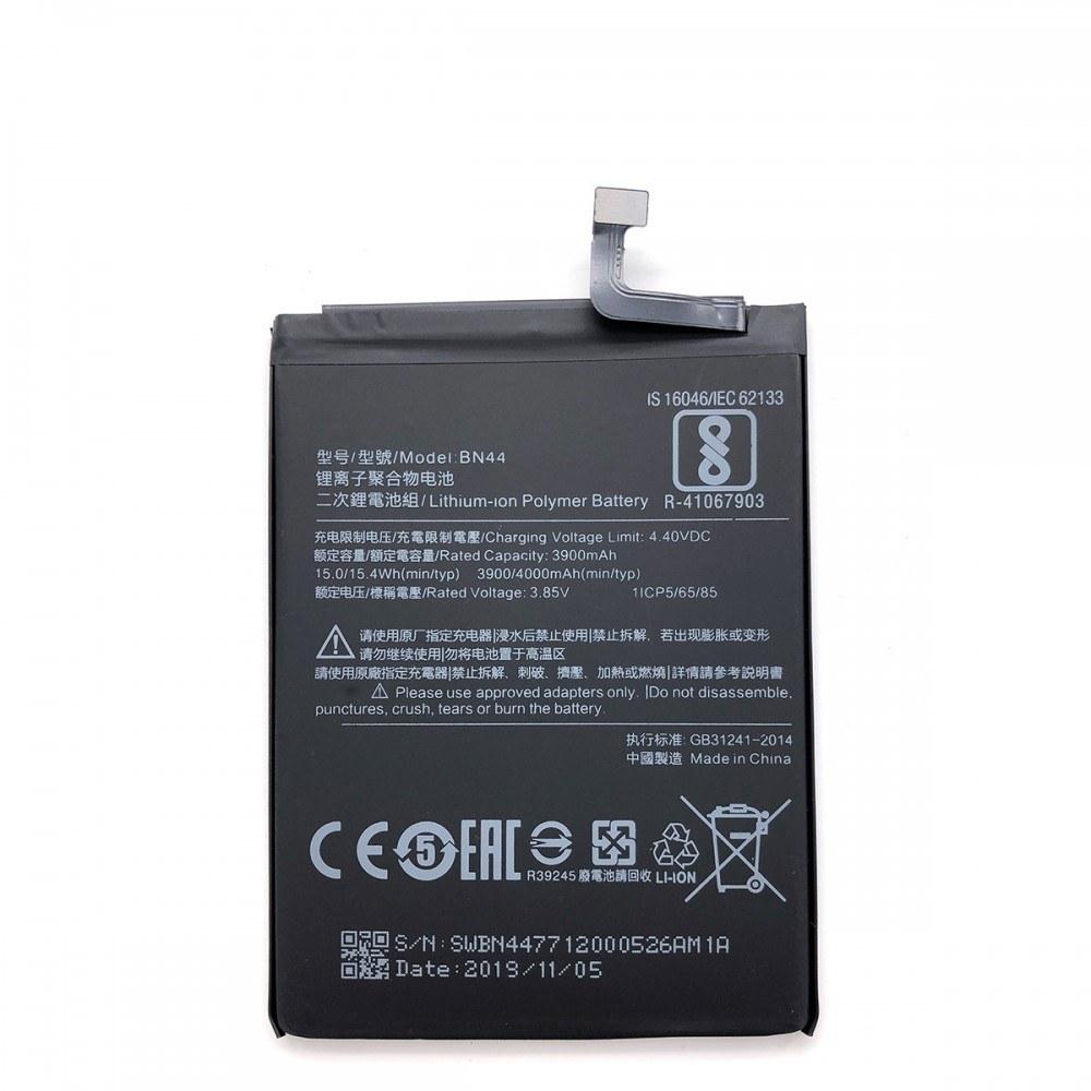تصویر باتری گوشی شیائومی ردمی 5 پلاس Xiaomi Redmi 5 Plus Battery