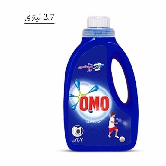 مایع لباس شویی فوق کنسانتره اکتیو امو 2.7 لیتری OMO