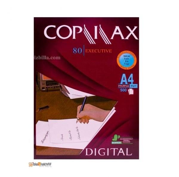 تصویر کاغذ سایز A4 بسته 500 عددی کپی مکس
