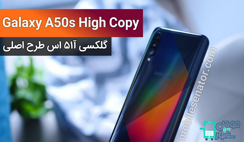 عکس گوشی سامسونگ ای 50 اس Galaxy A50s طرح اصلی  گوشی-سامسونگ-ای-50-اس-galaxy-a50s-طرح-اصلی