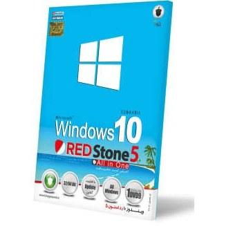 سیستم عامل ویندوز 10 Redstone 5 نشر بلوط   Baloot Windows 10 Operating System