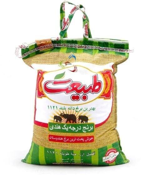برنج هندی طبیعت 10 کیلویی