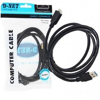 تصویر کابل هارد اکسترنال USB 3.0 طول 1.5 متر D-net