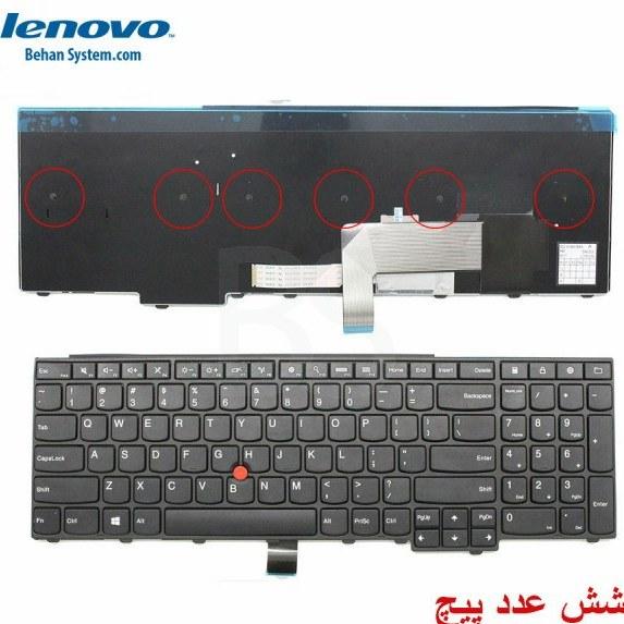 تصویر کیبورد لپ تاپ Lenovo ThinkPad W541
