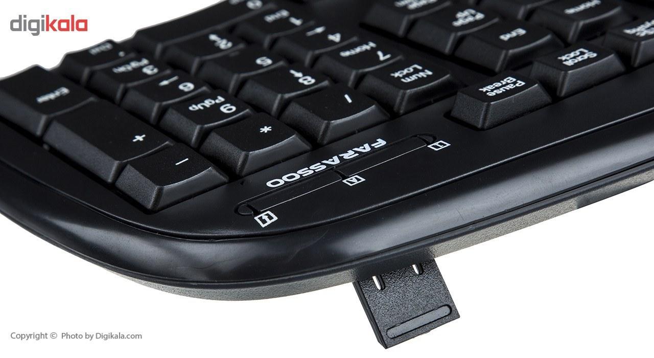 تصویر کیبورد فراسو مدل FCR-6990 ا Farassoo FCR-6990 Keyboard Farassoo FCR-6990 Keyboard