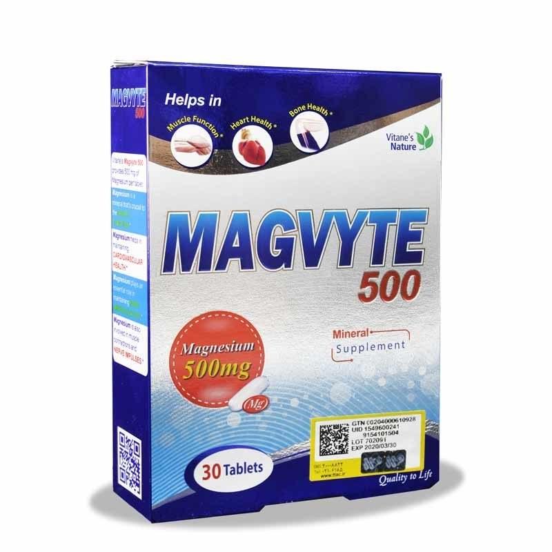 قرص مگویت MAGVYTE 500 mg