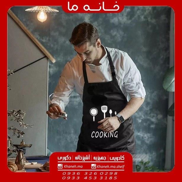 تصویر پیش بند cooking مدل جیب دار