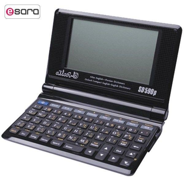 مترجم جیبی اطلس سخنگوی اطلس مدل SD590P Plus | Atlas Electronic Pocket Translator SD590P Plus