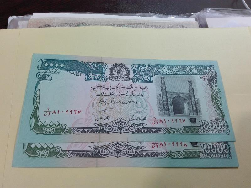 تصویر اسکناس افغانستان بانکی