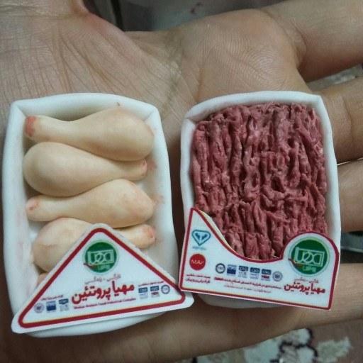 گوشت چرخکرده و ران مرغ مینیاتوری |