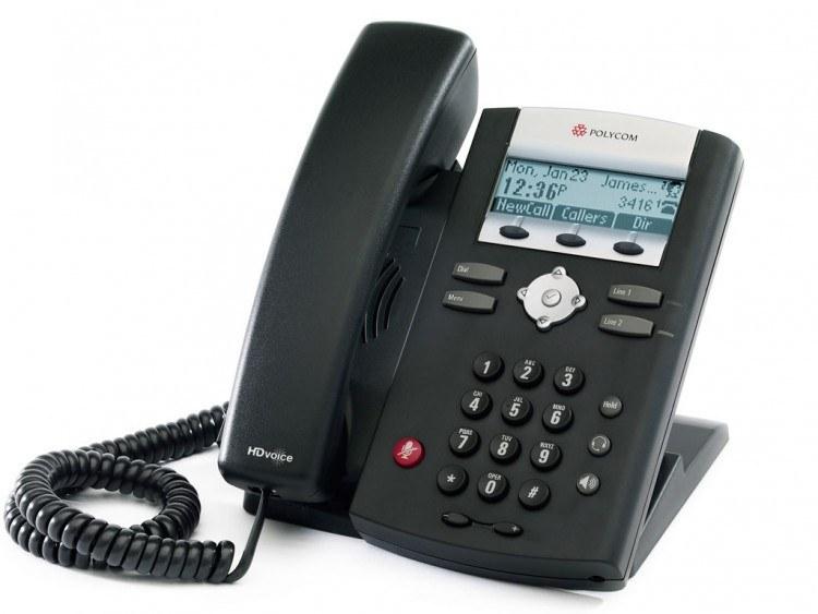 main images SoundPoint IP 335 phone تلفن VoIP پلی کام مدل SoundPoint IP 335 تحت شبکه