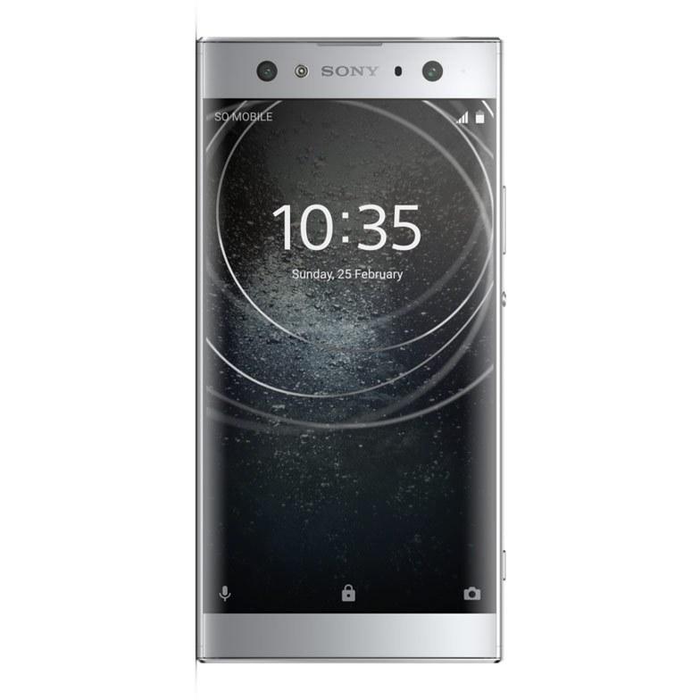 گوشی سونی اکسپریا XA2 اولترا | ظرفیت 64 گیگابایت