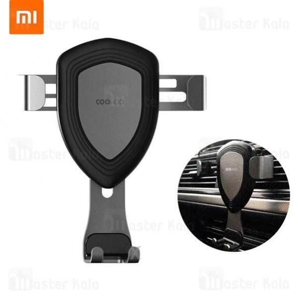 هولدر شیائومی Xiaomi COOWOO T100 Car Phone holder