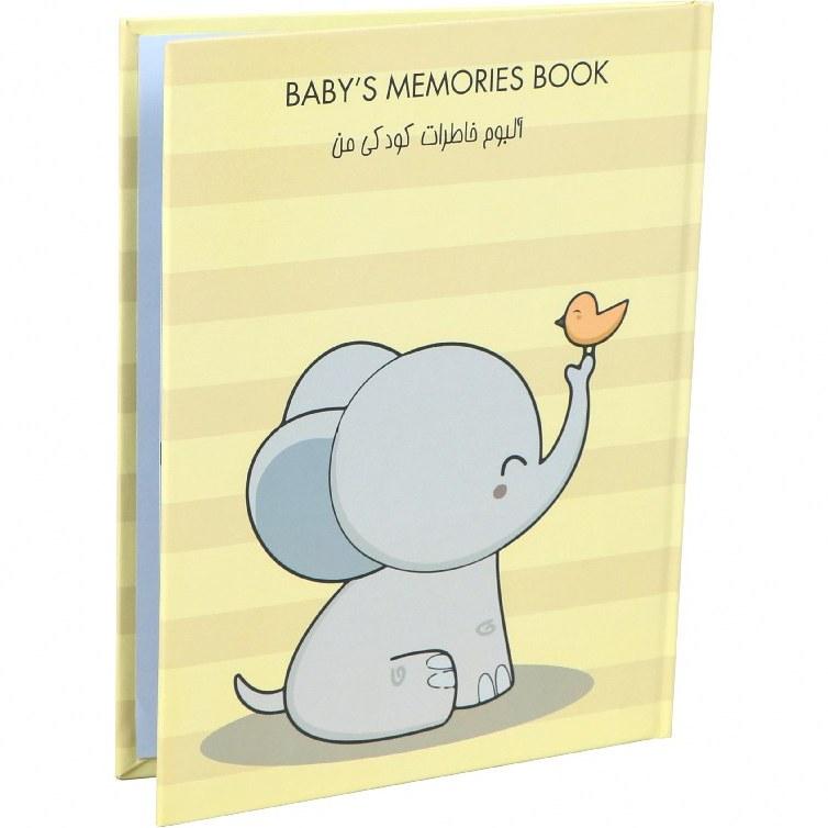 تصویر آلبوم خاطرات فیل کوچولو