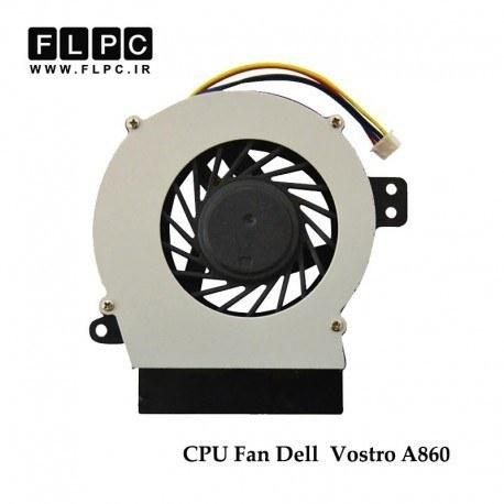 تصویر سی پی یو فن لپ تاپ دل Dell Laptop CPU Fan Vostro A860
