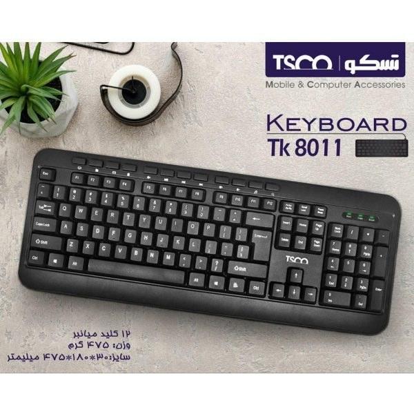 کیبورد تسکو مدل TK8011
