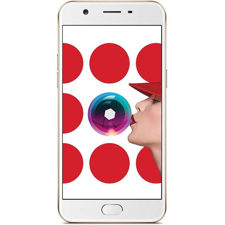 گوشی اپو A57 | ظرفیت 32 گیگابایت