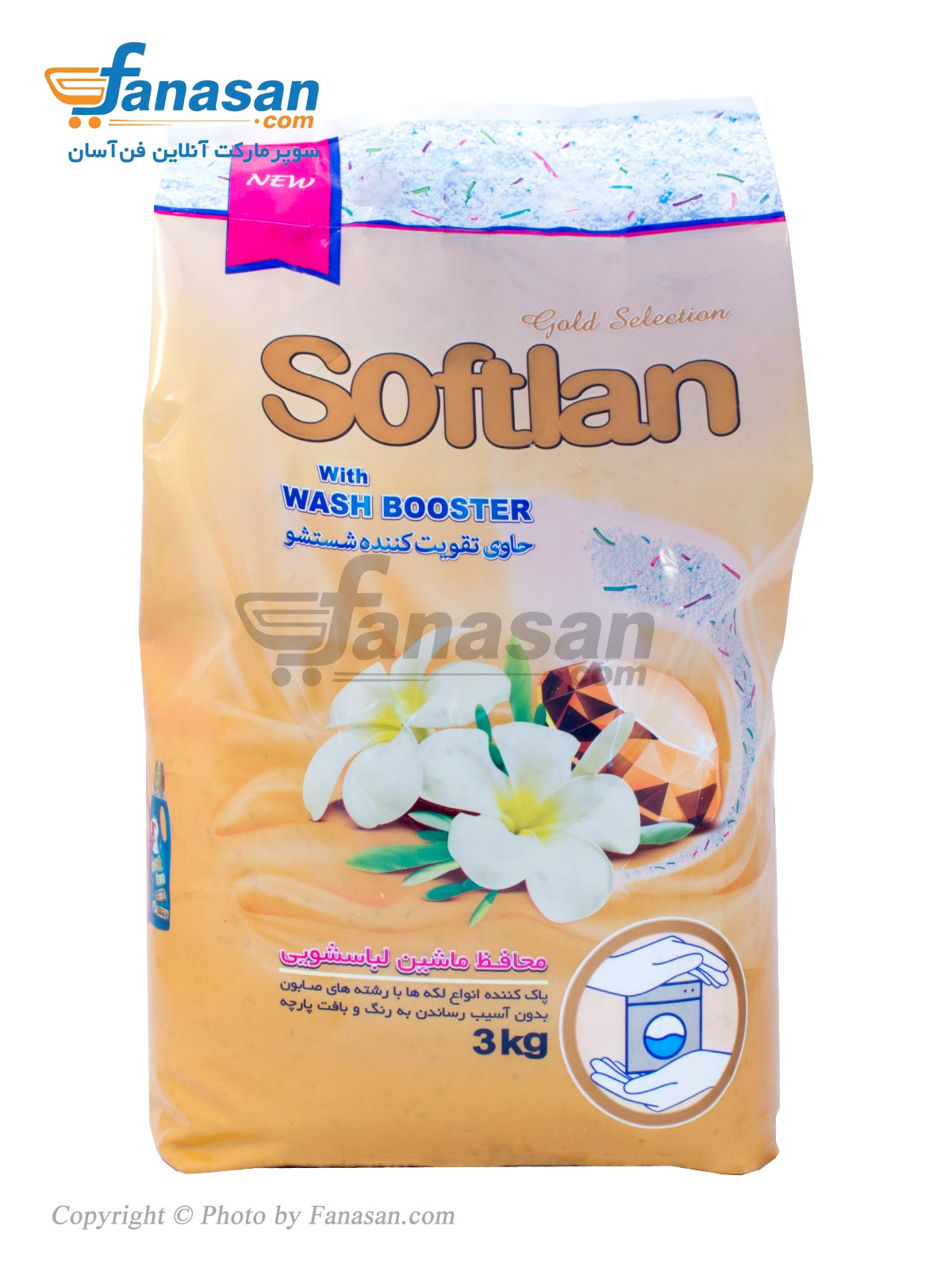 پودر لباسشویی حاوی رشته های صابون و تقویت کننده سافتلن 3000 گرم | Saftlan washing machine powde with wash bossster 3000 gr