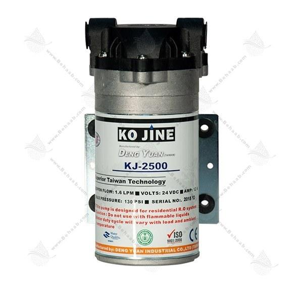 تصویر پمپ دستگاه تصفیه آب خانگی کوجین Water Purification Pump KOJINE