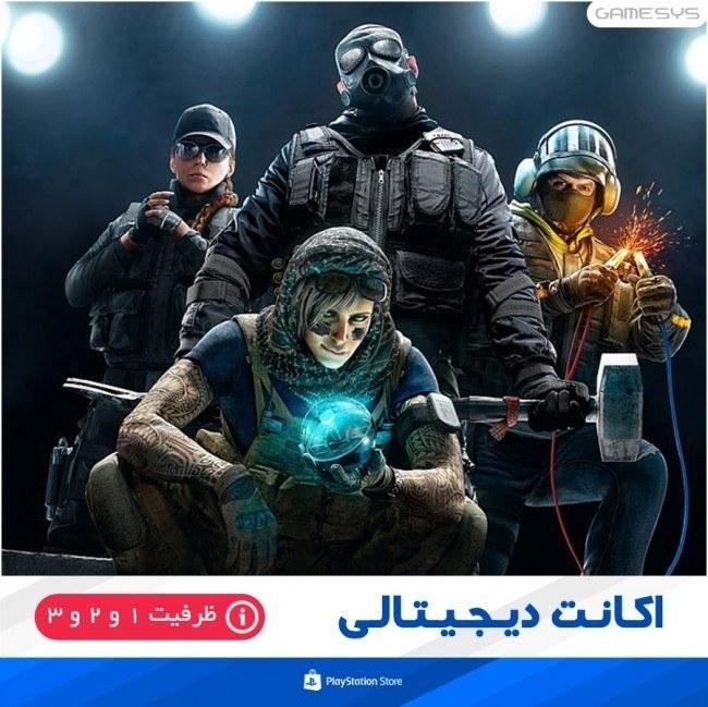 تصویر خرید اکانت ظرفیتی بازی رینبو سیکس سیج Rainbow Six Siege برای PS5 PS4 اکانت قانونی بازی رینبو سیکس سیج Rainbow Six Siege مخصوص PS5 PS4