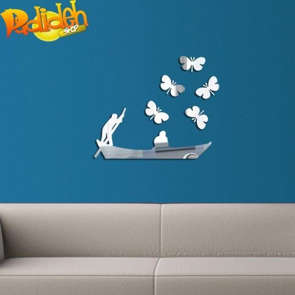 آینه دیواری پلکسی گلس طرح قایق |