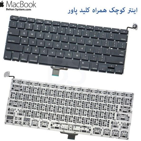 """main images کیبورد مک بوک پرو A1278 سیزده اینچی مدل MB466 Keyboard MacBook Pro 13"""" A1278 (Late 2008) MB466"""