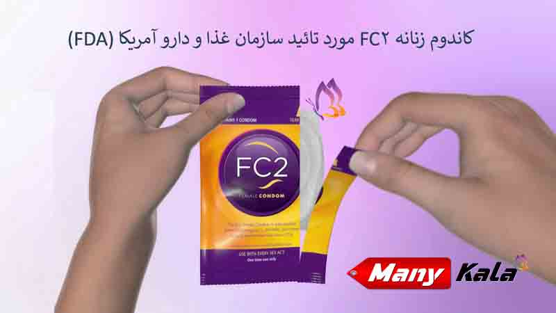 main images کاندوم زنانه Female Condom