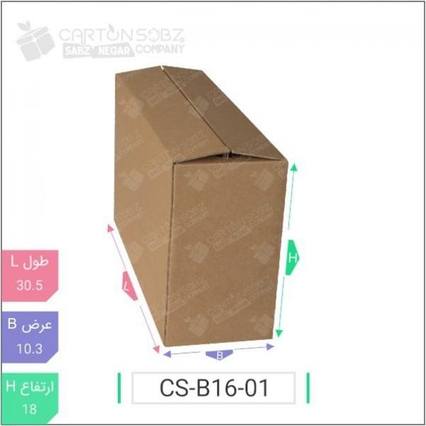 تصویر جعبه مدل دار دایکاتی کد CS-B16-01
