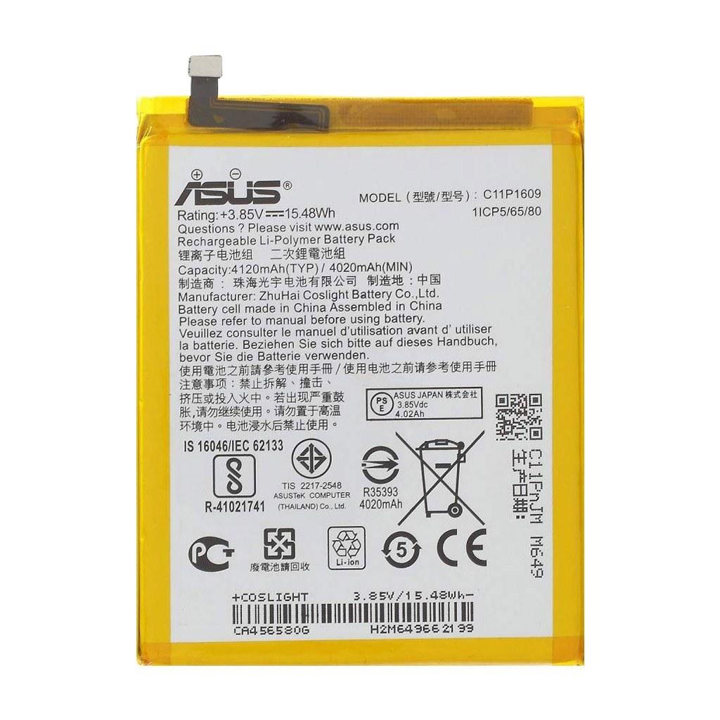 باتری اورجینال ایسوس Asus Zenfone 3 Max ZC553KL مدل C11P1609 ظرفیت 4120 میلی آمپر ساعت