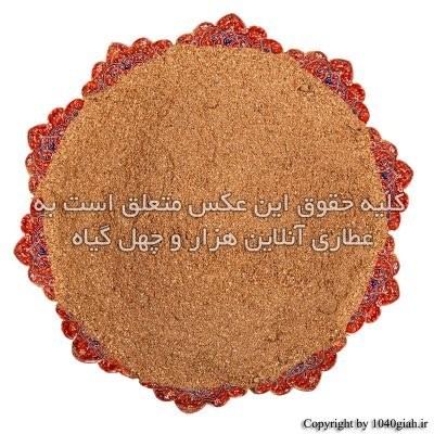 تصویر پودر لیمو عمانی زرد