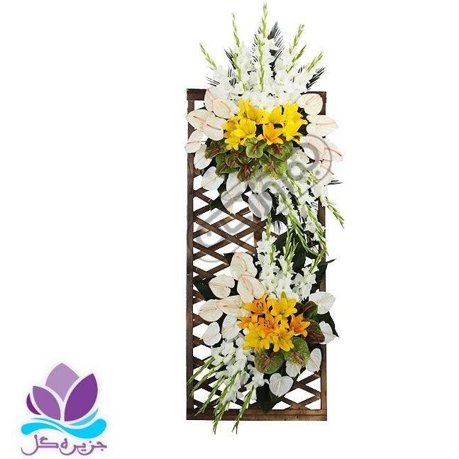 تصویر تاج گل ترحیم شبکه ای جزیره گل