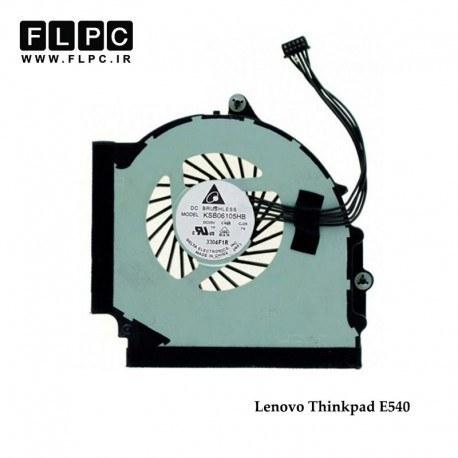 تصویر فن لپ تاپ لنوو Lenovo ThinkPad Edge E540 Laptop CPU Fan