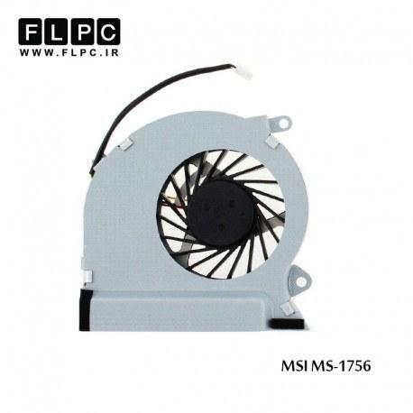 تصویر فن لپ تاپ ام اس آی MSI MS-1756 Laptop CPU Fan