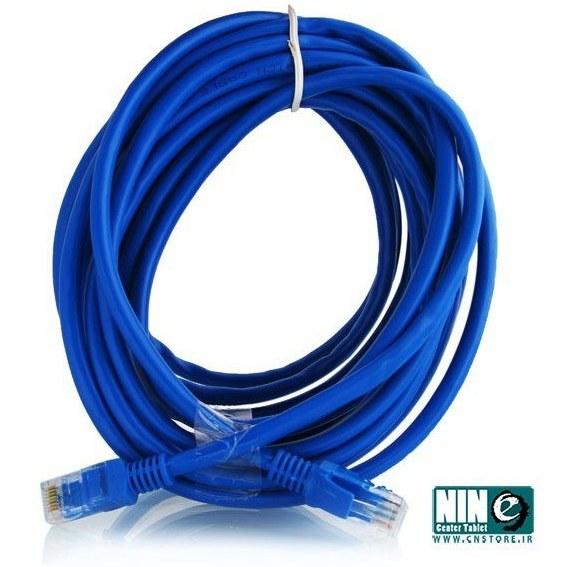 کابل شبکه 15 متری CAT5E | کابل شبکه 15 متری CAT5E