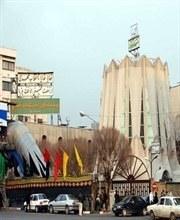 تصویر مسجدالجواد منطقه7