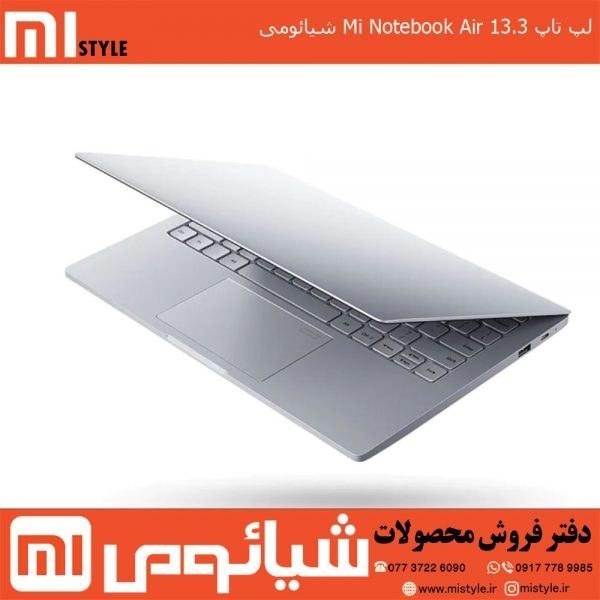تصویر لپ تاپ Mi Notebook Air 13.3 شیائومی