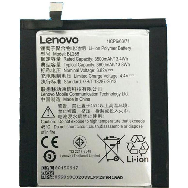 تصویر باتری اورجینال لنوو Vibe X3 مدل BL258 ظرفیت 3500 میلی آمپر ساعت Lenovo Vibe X3 - BL258 3500mAh Original Battery