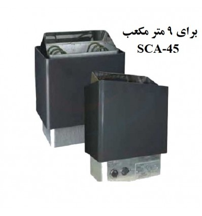 هیتر برقی سونا خشک هایپرپول مدل SCA-45 |