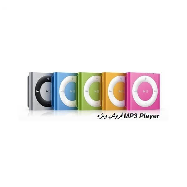 MP3 پلیر تک کاره |
