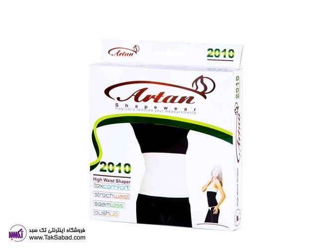 تصویر گن لاغری شکم آرتان کد 2010 Artan 2010 shapewear