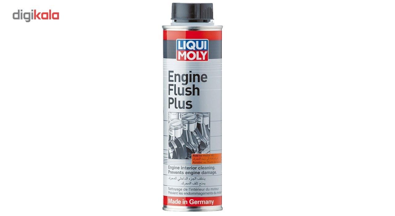 img مکمل روغن موتور  لیکومولی مدل Engine flush plus حجم 300 میلی لیتر Liqui Moly  Engine Flush Plus 300 ml