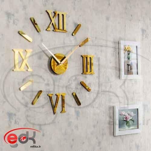 ساعت دیواری طرح مدرن رومی(طلایی) |