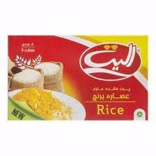 تصویر عصاره برنج الیت ۸عددی
