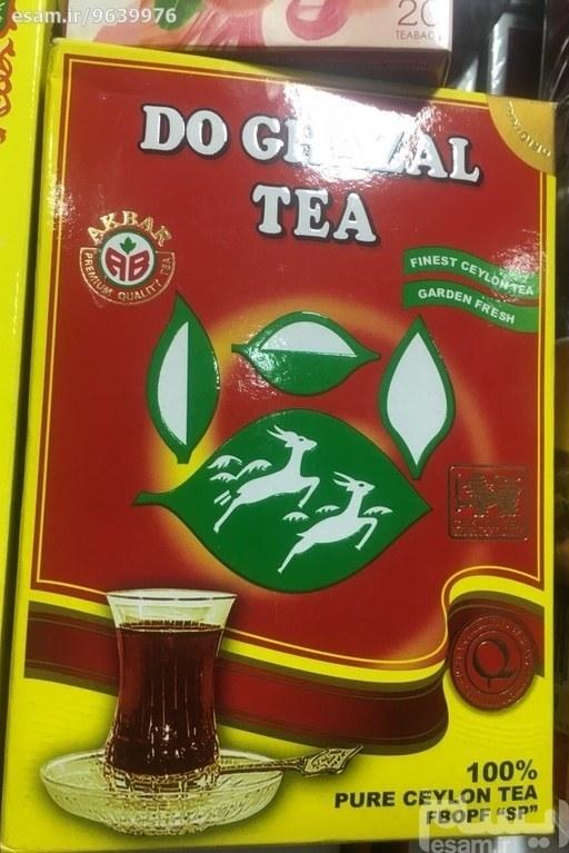 چای سیاه، زود دم و طعمی عالی | چای نیم کیلویی 2 غزال اصلی ( ساده و عطری)