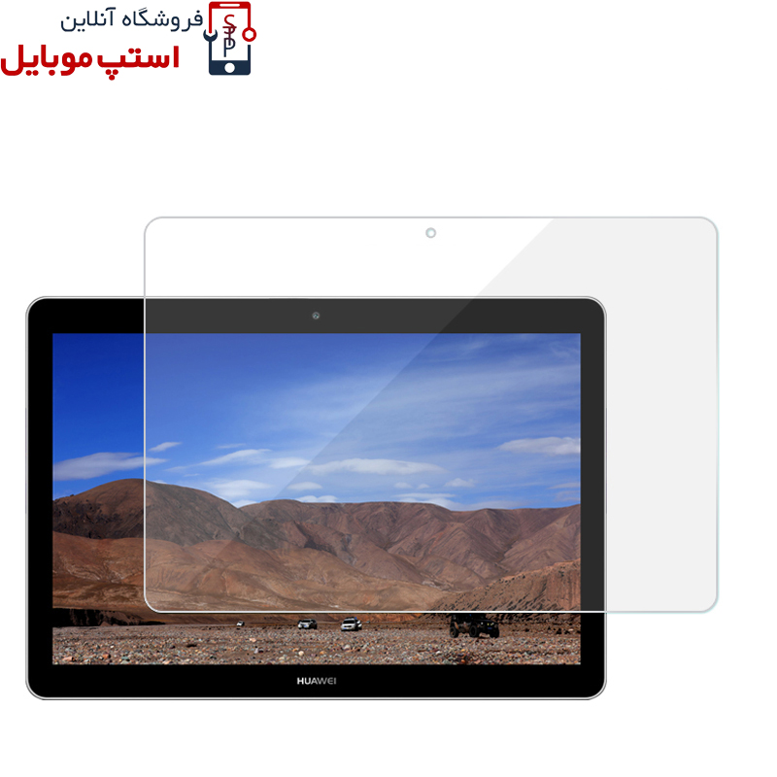 تصویر گلس صفحه تبلت هوآوی مدل Huawei MediaPad T5 10.1