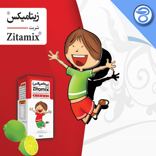 شربت زیتامیکس – Zitamix Syrup