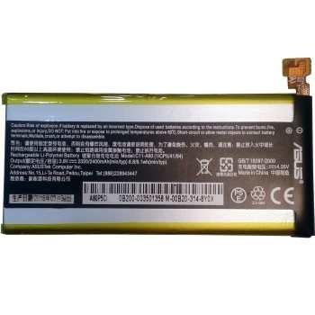 تصویر باتری اصلی تبلت ایسوس PadFone Infinity Asus PadFone Infinity Original Battery